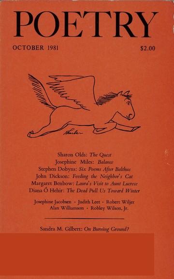 1981年10月诗刊封面