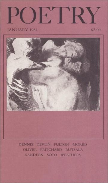 1984年1月诗刊封面