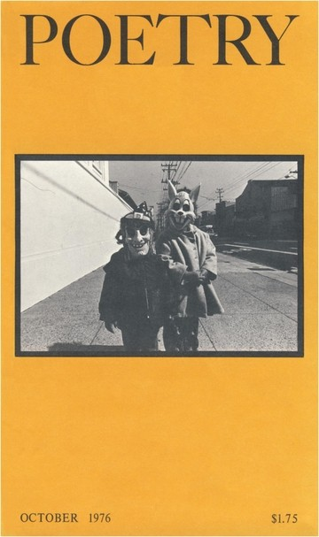 1976年10月诗刊封面