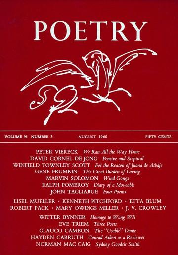 1960年8月诗刊封面