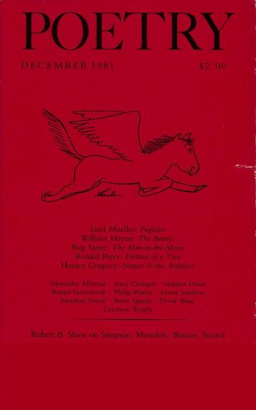 1981年12月诗歌杂志封面