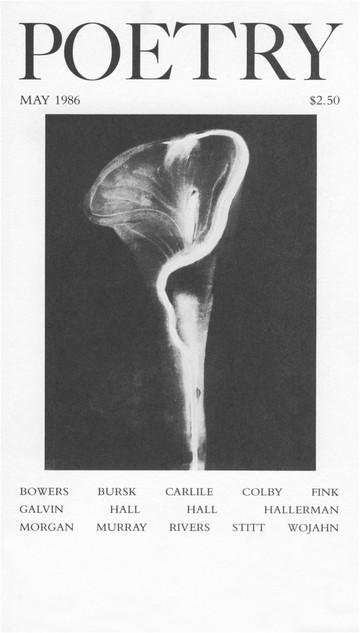 1986年5月诗歌杂志封面