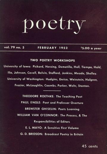 1952年2月诗歌杂志封面