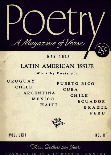 1943年5月诗刊封面