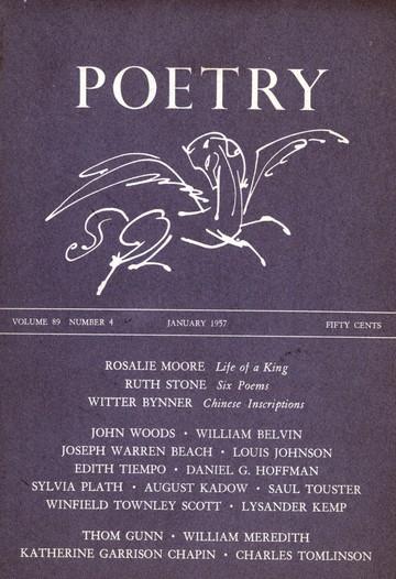 1957年1月诗刊封面