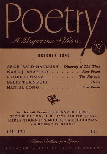 1940年10月诗刊封面