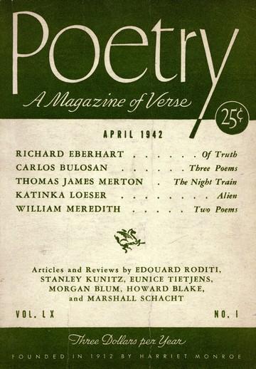 1942年4月诗刊封面
