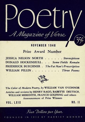 1946年11月诗刊封面
