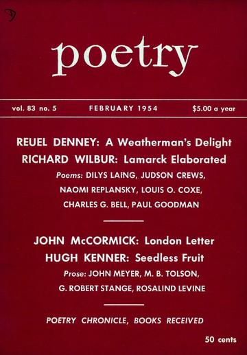 1954年2月诗刊封面