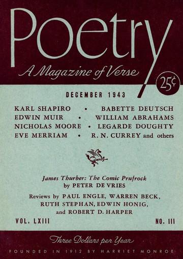 1943年12月诗刊封面
