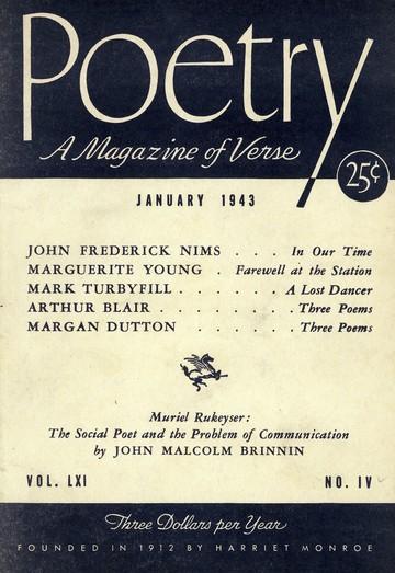 1943年1月诗刊封面