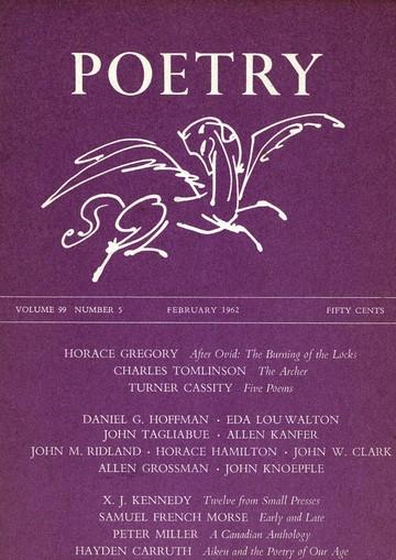 1962年2月诗刊封面