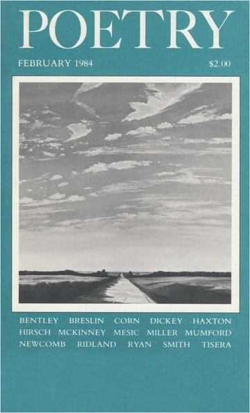 1984年2月诗歌杂志封面