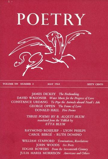 1964年5月诗刊封面