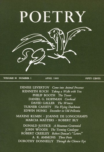 1960年4月诗歌杂志封面