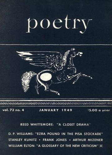 1949年1月诗刊封面