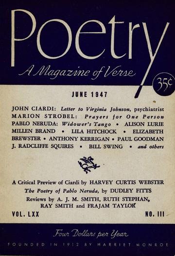 1947年6月诗刊封面