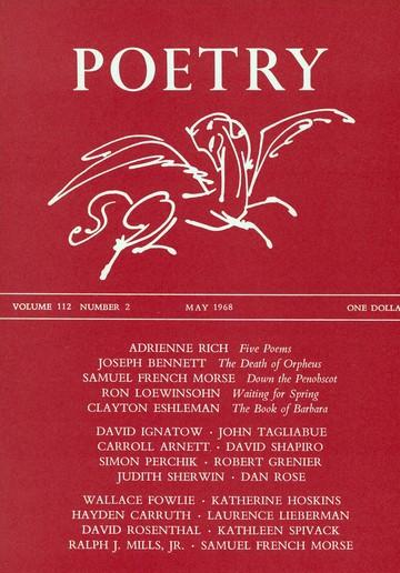 1968年5月诗刊封面
