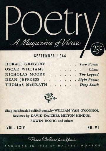 1944年9月诗刊封面