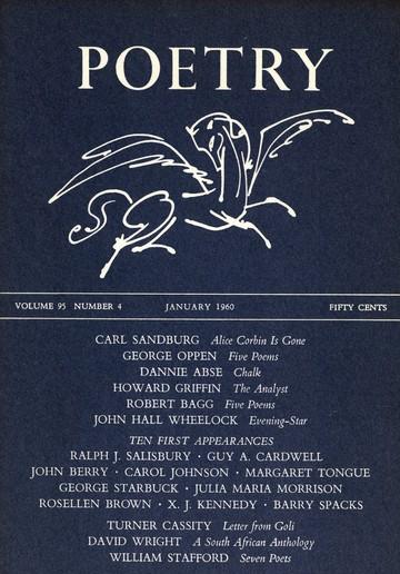 1960年1月诗歌杂志封面