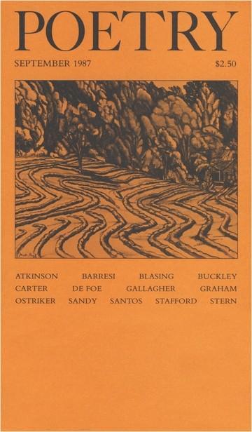 1987年9月诗刊封面