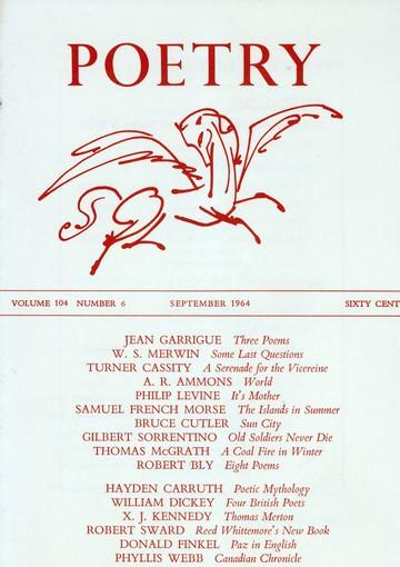 1964年9月诗刊封面