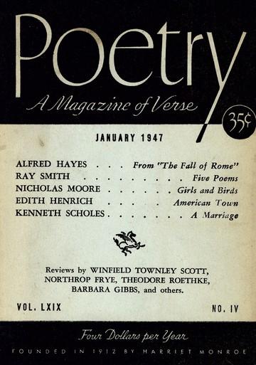 1947年1月诗刊封面