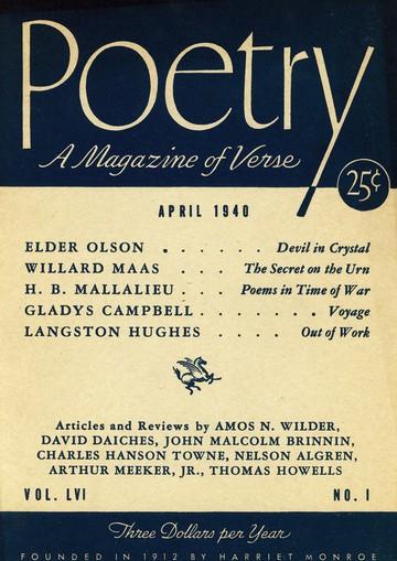 1940年4月诗刊封面