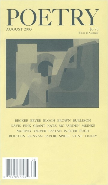 August 2003 Poetry Magazine cover