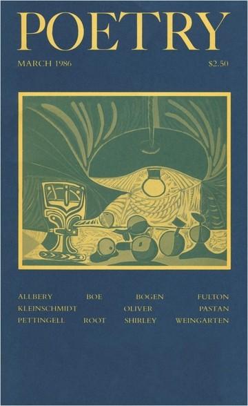 1986年3月诗歌杂志封面