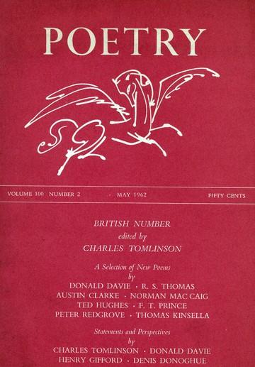 1962年5月诗刊封面