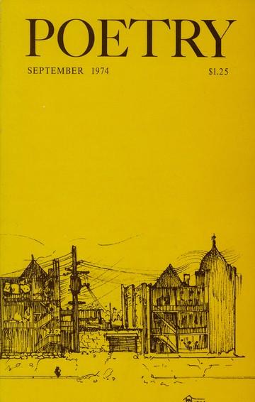1974年9月诗刊封面