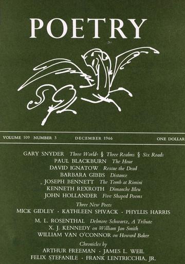 1966年12月诗刊封面