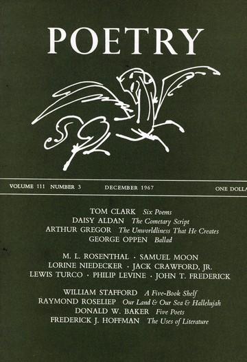 1967年12月诗刊封面