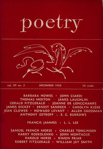 1956年12月诗刊封面