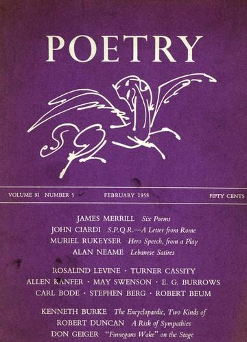 1958年2月诗刊封面