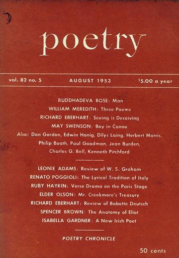 1953年8月诗歌杂志封面