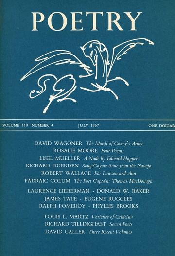 1967年7月诗歌杂志封面