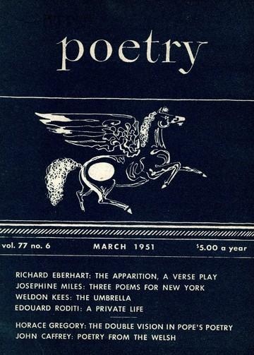 1951年3月诗歌杂志封面