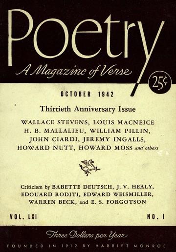 1942年10月诗歌杂志封面