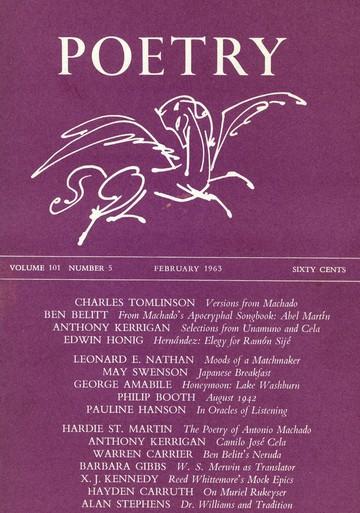 1963年2月诗刊封面