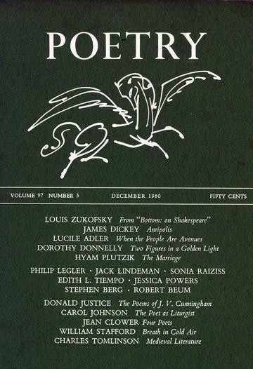 1960年12月诗歌杂志封面