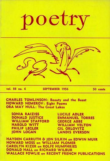 1956年9月诗刊封面