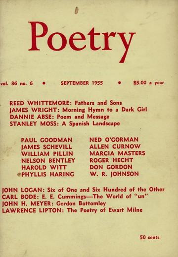 1955年9月诗刊封面