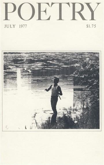 1977年7月诗刊封面