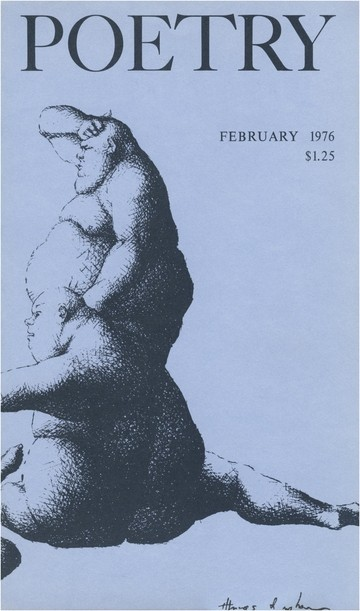 1976年2月诗刊封面