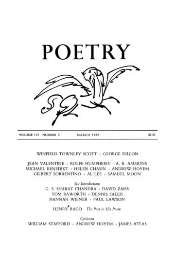1969年3月诗刊封面