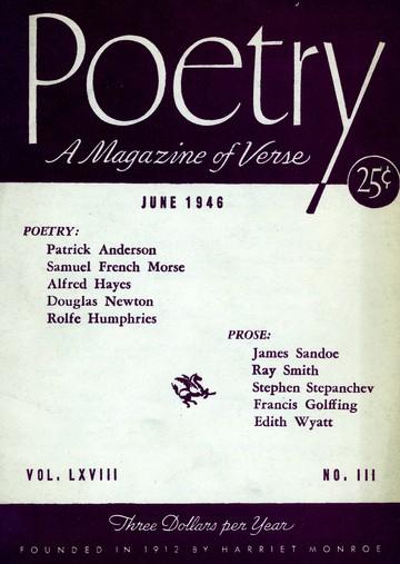 1946年6月诗歌杂志封面