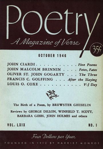 1946年10月诗歌杂志封面