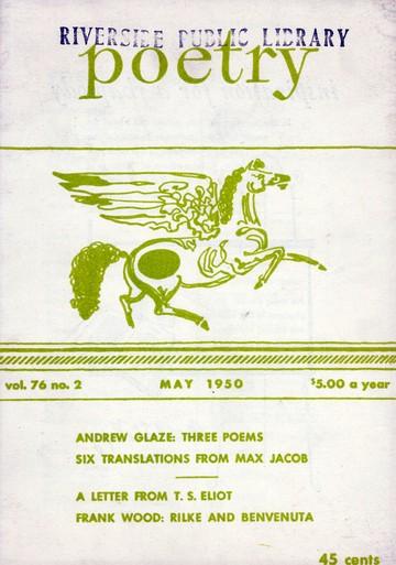1950年5月诗刊封面